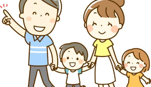 ファンくるの覆面調査で子供も笑顔♡家族の外食費が節約に!